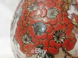 Enamelled Carafe Signed Delvaux Paris With Floral Decoration Period Art Deco