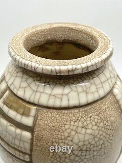 Rene Buthaud (1886-1986) Ovoid Stoneware Vase By Jean Art Deco Doris Twentieth
