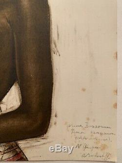 Alexander IACOVLEFF gravure africaniste portrait de jeune fille nue art deco