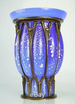 Daum Nancy & Louis Majorelle Gros Vase Verre Inclusions d'Argent Art Déco Signé