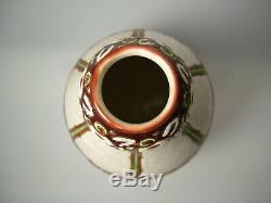Vase art déco signé Charles CATTEAU, BOCH Frères LA LOUVIERE D. 983 Keramis
