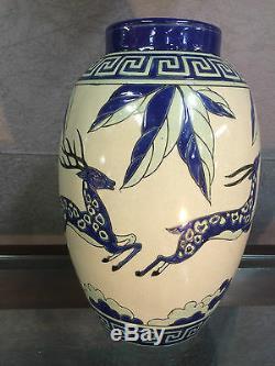 Vase en céramique émaillé style art déco a décor de gazelles (signé et numéroté)